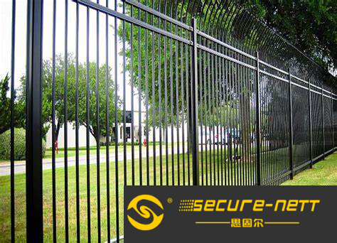 Top notch Steel Palisade Fence